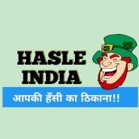 Hindi jokes - हवस😈