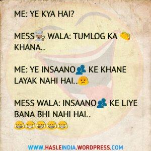 फनी जोक्स इन हिंदी,मजेदार जोक्स इन हिंदी, जोक्स इन हिंदी फॉर व्हाट्सएप्प,फनी जोक्स इन हिंदी फॉर व्हाट्सएप्प,gandi jokes,funny hindi jokes, Hindi jokes, hindi chutkule, hindi joke sms, best hindi jokes,pati patni jokes, pati-patni jokes, पति-पत्नी jokes,husband wife jokes, santa banta jokes, teacher student jokes, WhatsApp jokes, chor police jokes, boyfriend girlfriend jokes, boyfriend girlfriend jokes in hindi,Funny jokes, funny WhatsApp jokes, hindi jokes, hindi shayari, funny shayari, shayari in hindi, hindi chutkule, pati patni jokes, sardar jokes, love Shayari, good night quote, good morning quotes, Hasle india, jokes pic, Shayari pic, jokes images, Shayari images, love shayari, funny Shayari, whatsapp jokes, heart broken shayari, heart broken shayari in hindi, hindi heart broken shayari, father son jokes in hindi, baap beta ki comedy, बाप और बेटे के चुटकुले, बाप और बेटा फनी जोक्स, बाप बेटा joke,