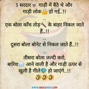 funny hindi jokes,Hasle india,hindi chutkule,hindi joke sms,Hindi jokes,hindi jokes images,hindi jokes pic,jokes in hindi,Sardar jokes in hindi,sardar jokes pic,