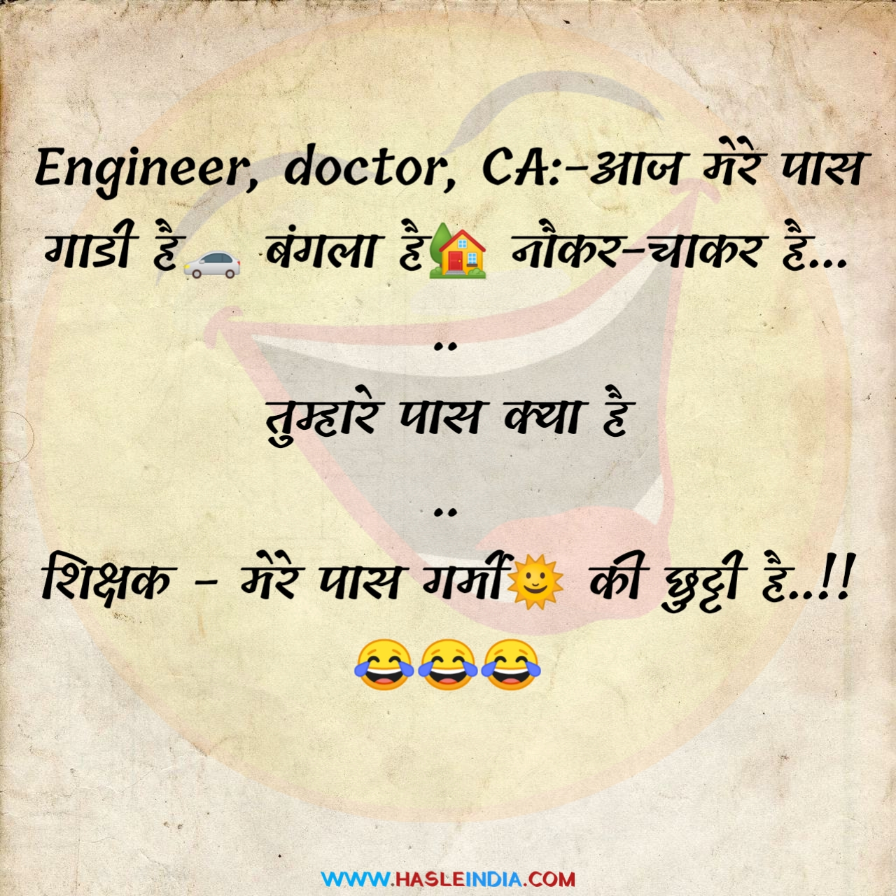 funny hindi jokes,Hasle india,hindi chutkule,hindi joke sms,Hindi jokes,hindi jokes images,hindi jokes pic,jokes in hindi,