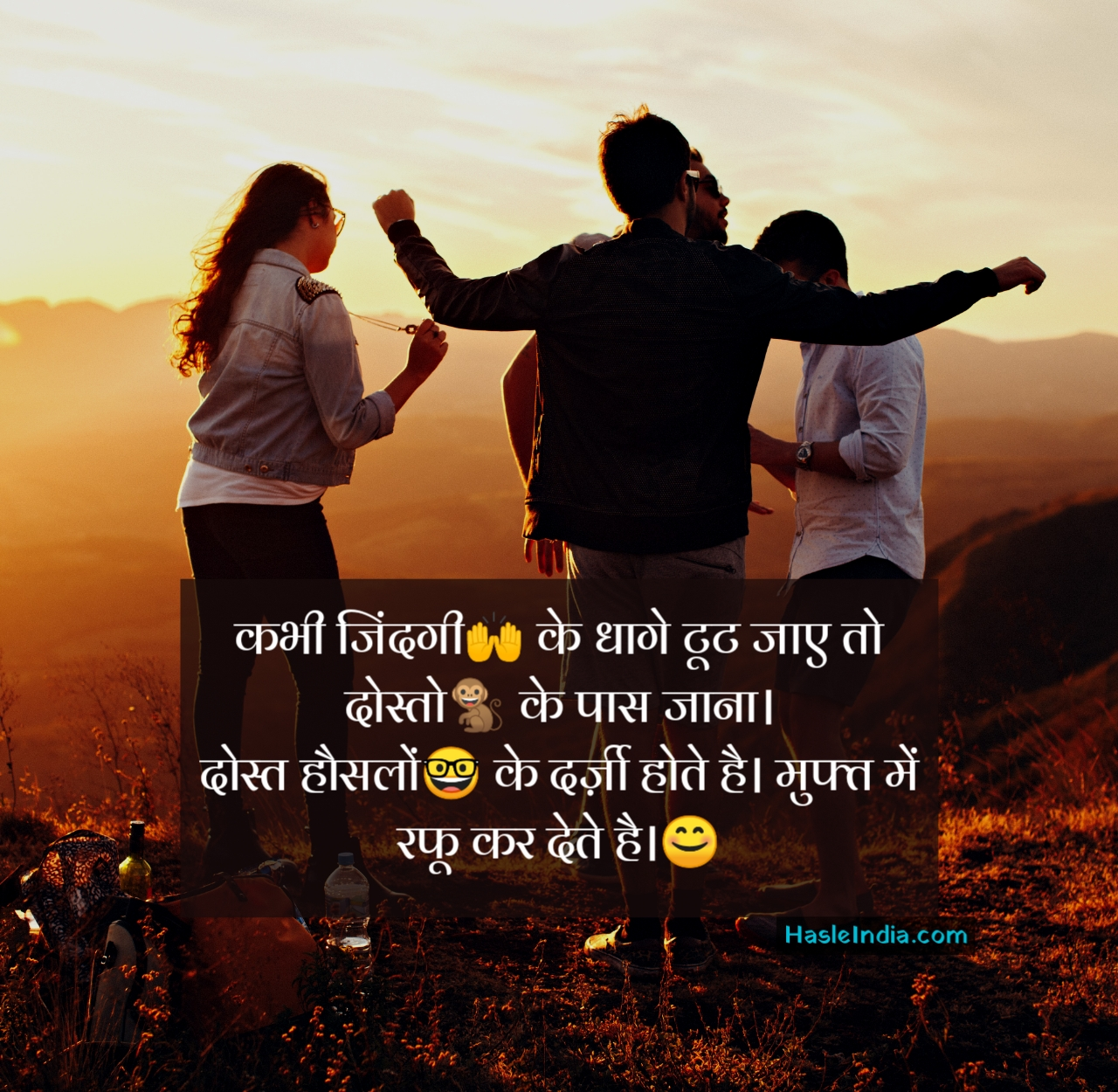 Friendship shayari, hindi shayari, shayari for friends,dosti shyari, friendship day shayari,