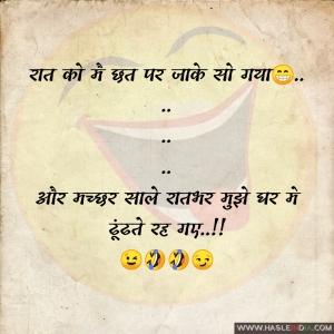 Sardar jokes in hindi, sardar jokes pic, jokes in hindi,funny hindi jokes,Hindi jokes,hindi chutkule,hindi joke sms,hindi jokes pic,hindi jokes images,Hasle india,