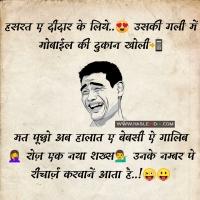 Hindi shayari - ऐ गालिब🤦♀️