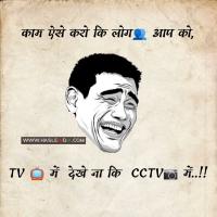 Hindi jokes - काम ऐसे करो 😂