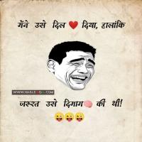 Hindi jokes - जरूरत उसे😁
