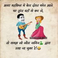 Hindi jokes - डसा जा चुका है