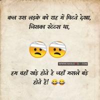 Hindi jokes - जहाँ मसले बड़े..!
