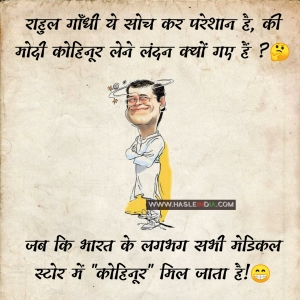 Adult jokes, adult jokes in hindi, double meaning jokes, funny hindi jokes,Hasle india,hindi chutkule,hindi joke sms,Hindi jokes,hindi jokes images,hindi jokes pic,jokes in hindi,जोक्स इन हिंदी फॉर व्हाट्सएप्प,फनी जोक्स इन हिंदी,मजेदार जोक्स इन हिंदी,हिंदी जोक्स,
