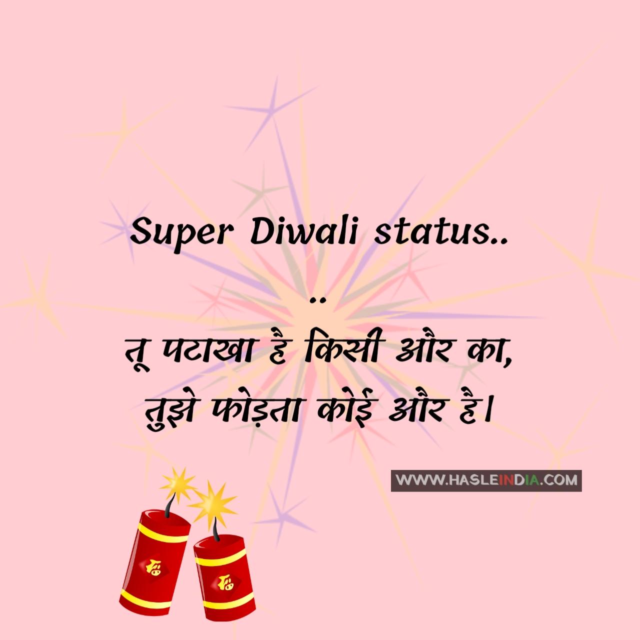 Diwali wishes, happy Diwali, happy Diwali shayari, happy Diwali pics,